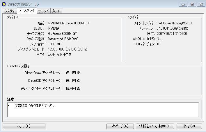 Directx_3