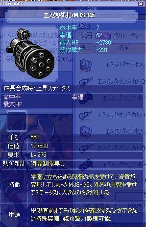 Mjsg51